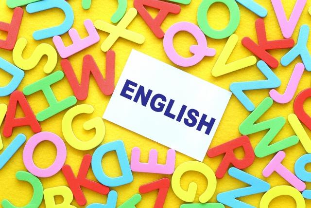 英語学習のイメージ写真